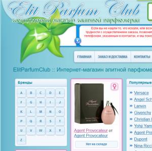 Elit Parfum Club Featured
