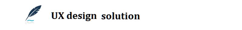 UX_design_solution